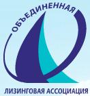 Объединённая Лизинговая Ассоциация